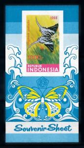 [70973] Indonesia 1988 Insect Butterfly Imperf. Souvenir Sheet MNH