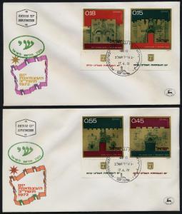 Israel 488-91a on FDC's - Gates of Jerusalem
