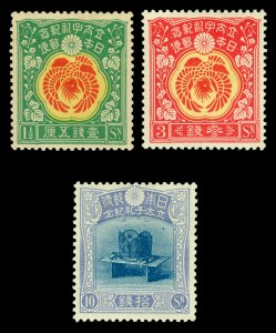 stamp stockbook