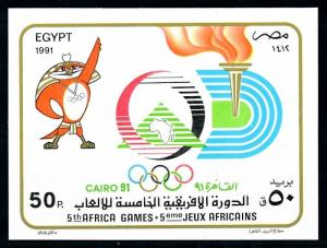 [91545] Egypt 1991 Sport African Games Olympic Rings Sheet MNH
