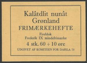 Greenland 1973 Private Booklet Daka #4 (PF-G4) VF-NH CV (1999) 400.00 DKK