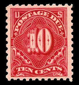 momen: US Stamps #J56 Mint OG NH XF PSE Cert