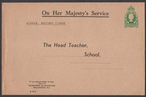 NEW ZEALAND QE Education Dept envelope 2½d on 2d unused.....................Q560