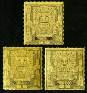 Bolivia Stamps # 450 VF OG NH Lot of 3 Catalog Value $54.00