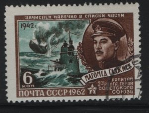 RUSSIA, 2571, USED, 1962, Hero type