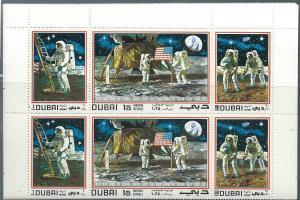 Dubai #118a-e Collecting Moon Rocks  (MNH) CV$9.00