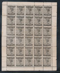 Prince Edward Island #9G Mint Rare Sheet Of Thirty