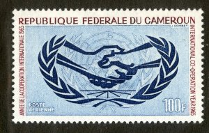FRENCH CAMEROUN C57 MNH SCV $2.25 BIN $1.25 INT'L COOP YEAR