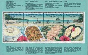 Seychelles 1989 #166a MNH. Gastronomy