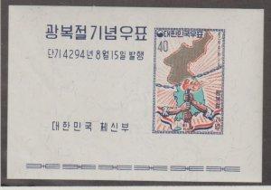 Korea - Republic of South Korea Scott #328a Stamp - Mint NH Souvenir Sheet
