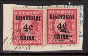 USA #K2 Two Used Examples On Cover Piece