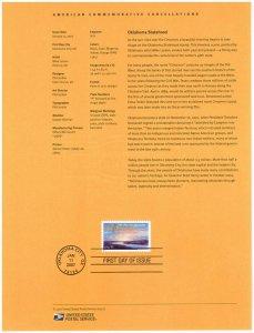 US #SP1631 (4121) Oklahoma Souvenir Page (5Stars)