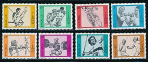 Rwanda  - Moscow Olympic Games MNH Sports Set (1980)