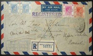 10/1952 Hong Kong airmail to Israel misrouted via Lebanon, returned via Egypt