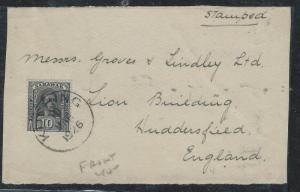 SARAWAK (P0701B) BROOKE 10C FRONT1926 KUCHING TO ENGLAND, FRONT ONLY