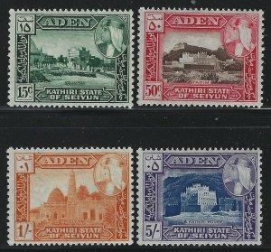 Aden-Seiyun 1954 Sultan Hussein Definitives set Sc# 29-38 NH