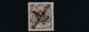 GERMAN EAST AFRICA  1896 - 99 S G 7  2P ON 3PF   GREY BROWN    MH