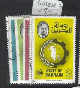 BAHRAIN  (PP2503B)  SG  227B-231        VFU