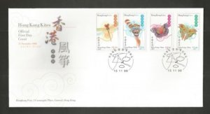 STAMP STATION PERTH Hong Kong # Kites FDC 1998 VFU