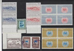 Jordan  Stamps Ref 15228