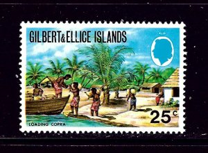 Gilbert and Ellice Is 183 MNH 1971 issue