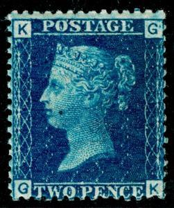 SG47, 2d deep blue PLATE 15, LH MINT. Cat £525. GK