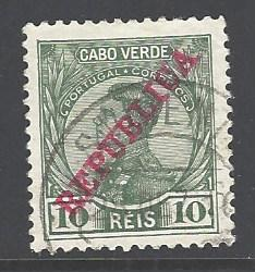 Cape Verde Sc # 102 used (RS)
