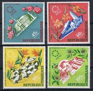 Togo C69-72 MNH cv $4.60 BIN $2.50
