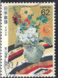 JAPAN SCOTT# 2196 **USED** 62y 1992 FLOWERS  SEE SCAN