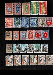 Yemen  mint & used lot of 27