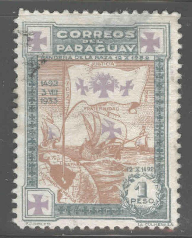 Paraguay Scott 333 Used 19933 flap ship stamp