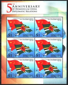 Dominica. 2009. 3923 ml. Flags of China, Dominica, diplomacy. MNH.