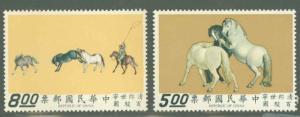 China (Republic of China) 1664-1665 Mint VF NH