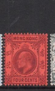 Hong Kong SG 78 MOG (1diq)