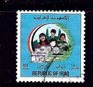 Iraq 1382 Used 1988 issue