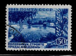 Russia Scott 1397 Used  stamp CTO