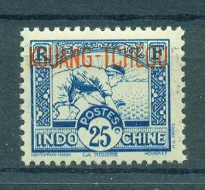 French Offices in China Kwangchowan sc# 125 mnh cat value $.90
