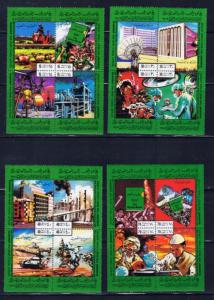 Libya 821-24 NH 1979 blocks of 4
