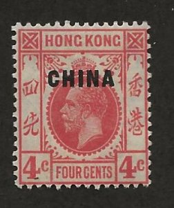 GREAT BRITAIN OFFICES - CHINA SC# 19  F/MLH 1922