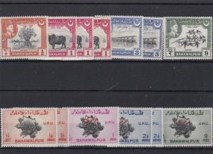 bahawalpur mounted mint stamps ref r9930