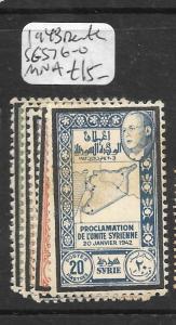 SYRIA (PP1304B) SG  576-0   MNH