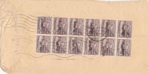 Bangladesh Overprints on Pakistan Stamps Cover ref R17599