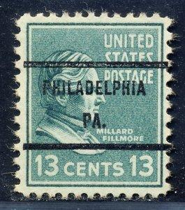 Philadelphia PA, 818-71 Bureau Precancel, 13¢ Fillmore