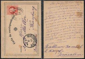 Rabbi Samuel L Karpf - Jerusalem Palestine 1882 Austria Levant Jewish Judaica PC
