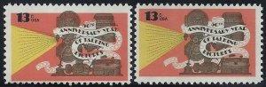 1727 - 13c Multiple Color Shift Error / EFO Talking Pictures Mint NH