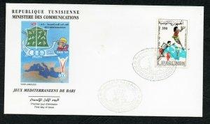 1997- Tunisia - Mediterranean Sports Games, Bari- Italy- Tennis- Cross- Flag FDC