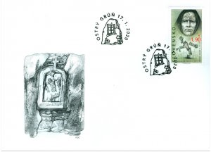 SLOVAKIA/2020 - (FDC) Tragic Events in the Ostrý Grúň and Kľak, MNH