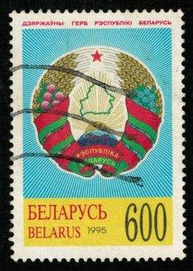 Belarus (T-4739)