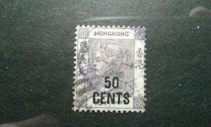 Hong Kong #62 used e206 9628