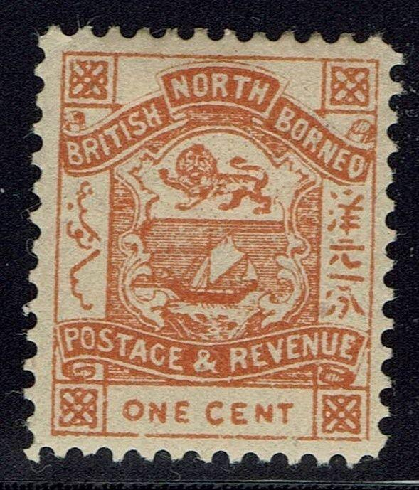 North Borneo Early 1 Cent Forgery - Mint Hinged - Lot 011016